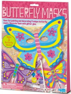 Photo of Butterfly Masks Review