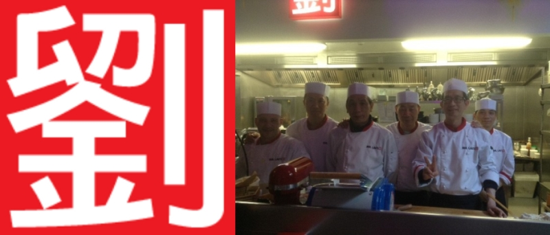 Photo of Mr Lau's Dim Sum Bar and Restaurant Warrington Review