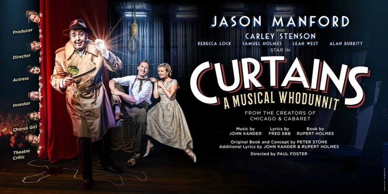 Photo of Curtains at the Royal & Derngate Northampton Review