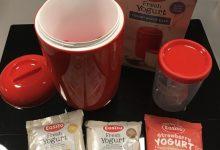 Photo of EasiYo Yogurt Maker And Jar Review